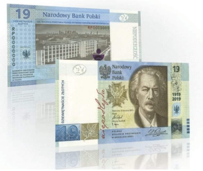 У Польщі з'явилася нова банкнота  -  19 злотых