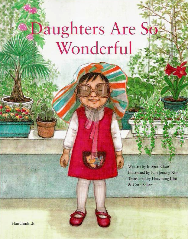 Daughters Are So Wonderful cover scan