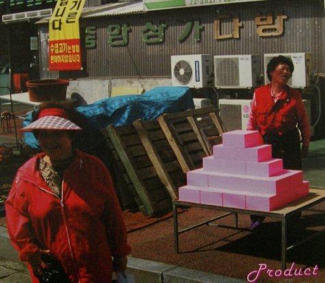 Dabang Product CD image