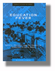 Michael J. Seth's Education Fever cover picture.