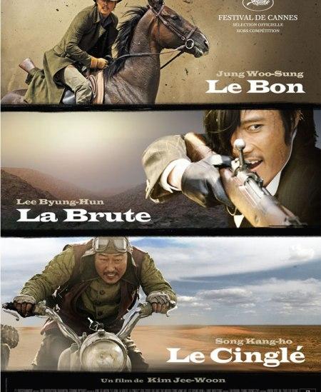 3nom movie poster
