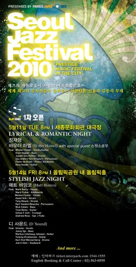 SJF2010_커뮤니티 (0401)