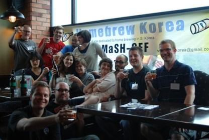 Homebrew Korea First Annual SMaSH-Off