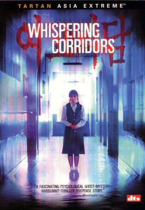 728810whispering corridors poster