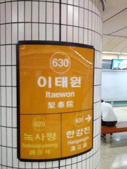 Q490082_Itaewon_A01