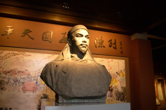 My snap of the bust of Hong Xiuquan, the leader of the Taiping Rebellion.
