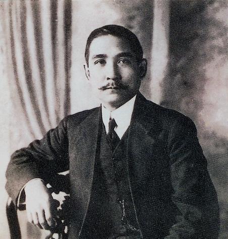 Sun-Yat-Sen-2