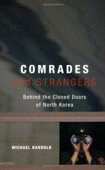 Comrades&Strangers