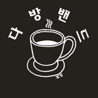 Dabang Band Link Logo Image