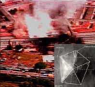 pentagon_damage.jpg (17625 bytes)
