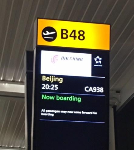 Gate board