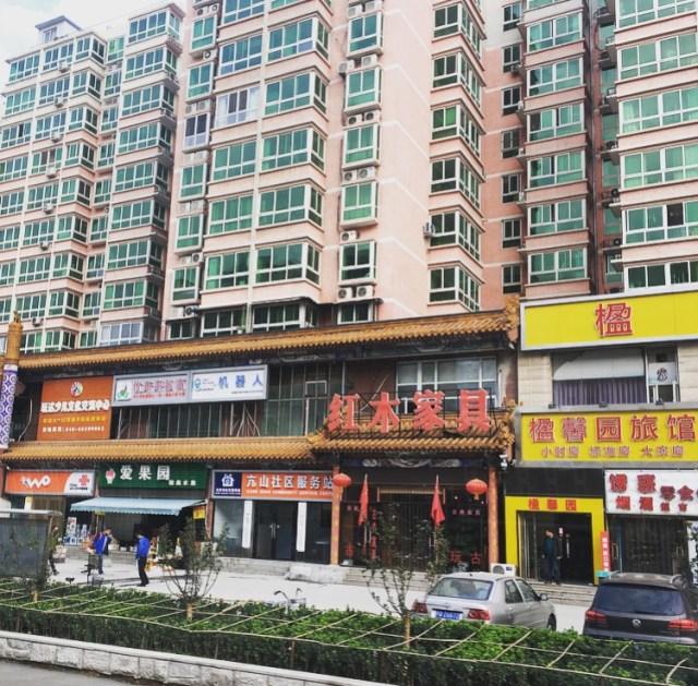 Houses in Beijing