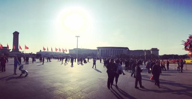 tiananmen square panorama