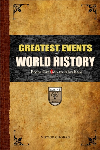 Greatest Events FRONT Cover Cropped to size CORRECTED - small file