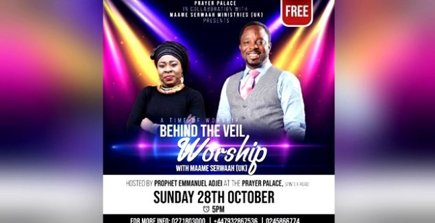 Maame Serwaah 'Behind the Veil' Set for 28th October