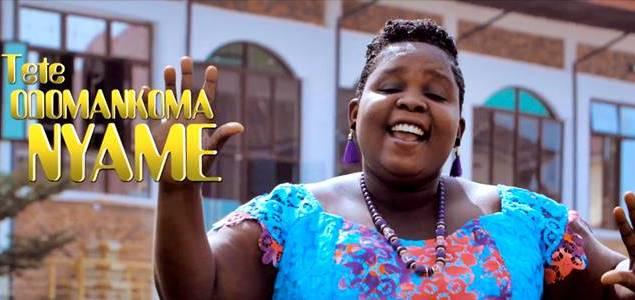 Akua Kwateng - Odomankoma Nyame (Official Music Video)
