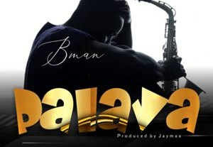 Bman Palava Mp3, Lyrics download