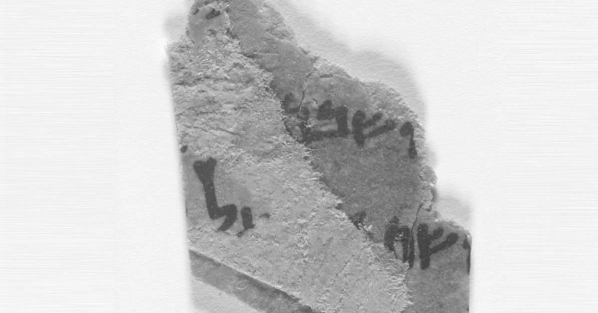 """Pesquisadores encontram """"textos invisíveis"""" nos Manuscritos do Mar Morto"""