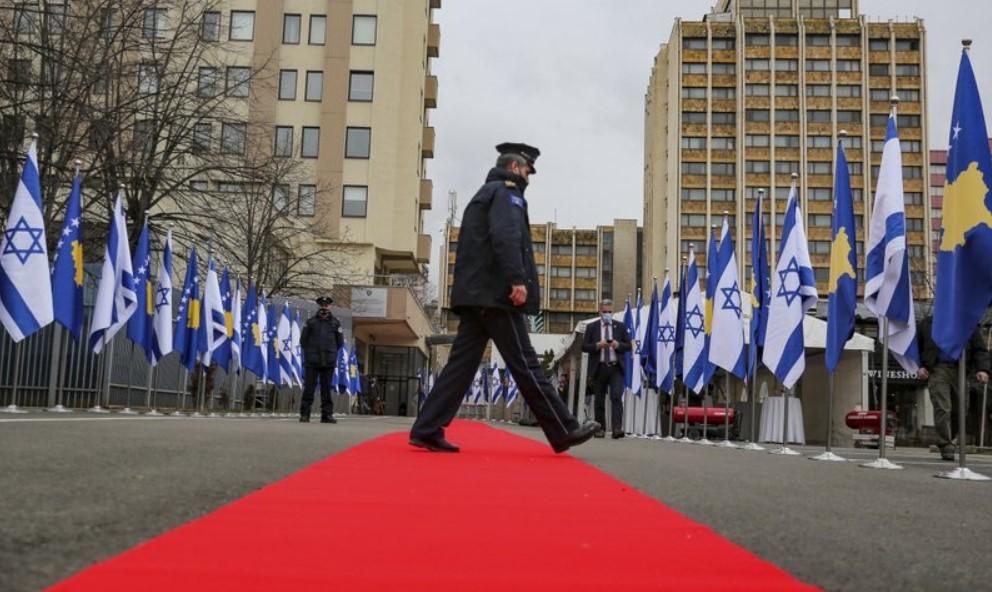 Local da cerimônia digital entre Kosofo e Israel