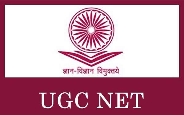 CBSE UGC NET 2018 – आवेदन की अंतिम तारीख 5 अप्रैल 2018, परीक्षा 8 जुलाई को