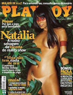 Natalia Nara Nua Playboy