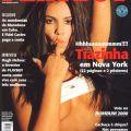Tiazinha nua na Playboy (ano 2000)