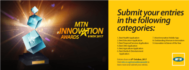 MTN Inno Awards 2017 cover
