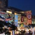 זהו אינו חג רישמי בתאילנד, אבל הזדמנות טובה לקבל ולתת מתנות ולקיים מסיבות. מתקיימות מכירות בבתי הכולבו הגדולים המקושטים.