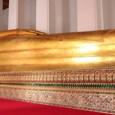 איפה ששוכן ה – The Temple of the Reclining Buddha המקדש הינו אחד מהחשובים בתאילנד, בו נמצא פסל בודהה מוזהב ששוכב.אורכו של הפסל כ 46 מטרים וגובהו יותר מ 15 […]