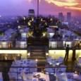 """בקומה ה- 61 של המלון המסוגנן """"בניאן טרי"""" נמצא בר- מסעדה תחת כיפת השמיים, ממנו נשקף הכרך הגדול – נוף עוצר נשימה. משעות הערב המוקדמות ועד לשעות הלילה הקטנות, הבר […]"""