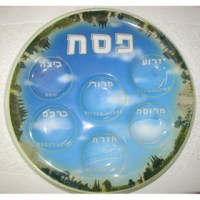 Got Judaica  Plastic Seder Plate - Disposable