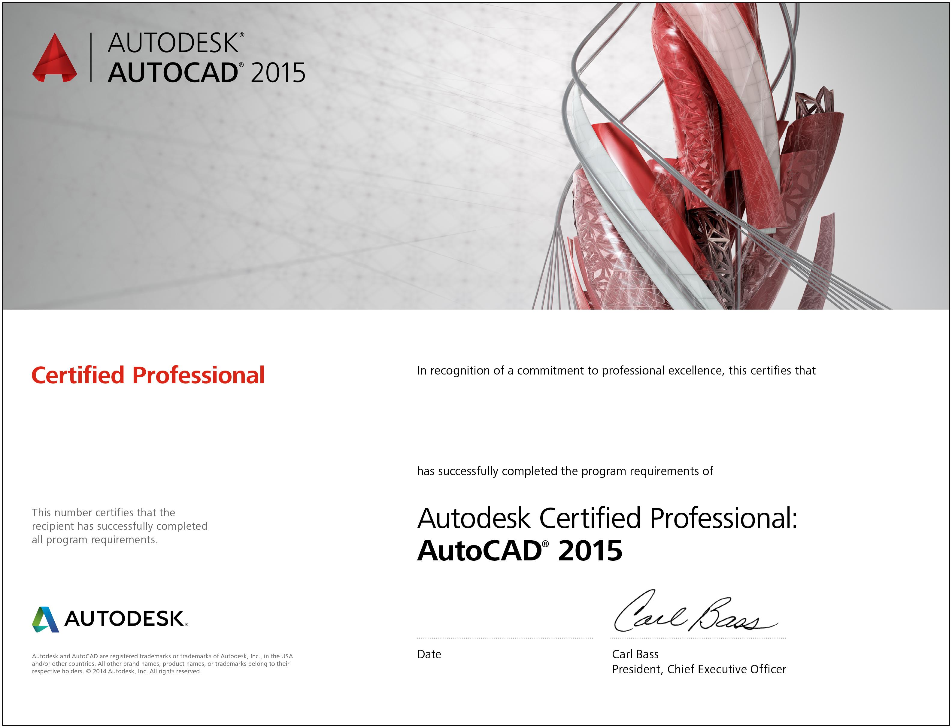 Autodesk系列國際原廠認證   新竹市職訓教育協會