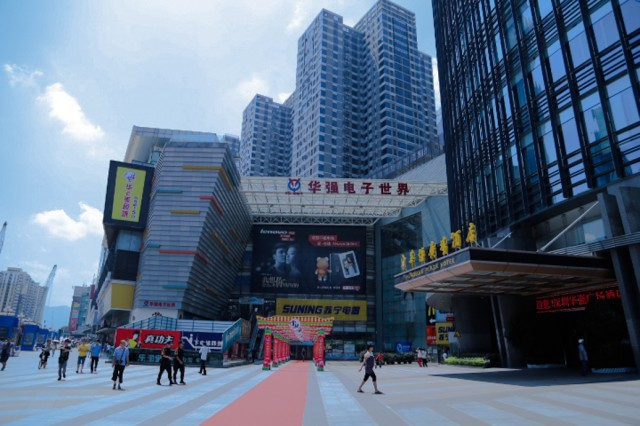 中國、深センの世界一の電子街、華強北に行ってみた、そして公安に捕まった件
