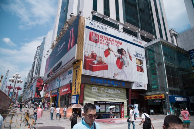 中國,深センの世界一の電子街,華強北に行ってみた,そして公安に捕まった件