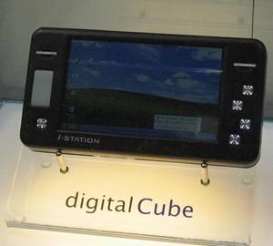 Digitalcube