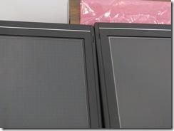 xt screen upgrade 044