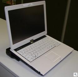 Fujitsu mystery tablet