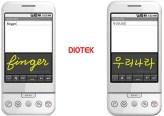 diotek-1