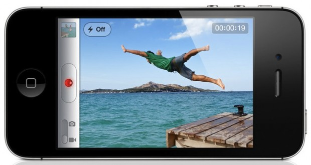 iPhone 4S screen