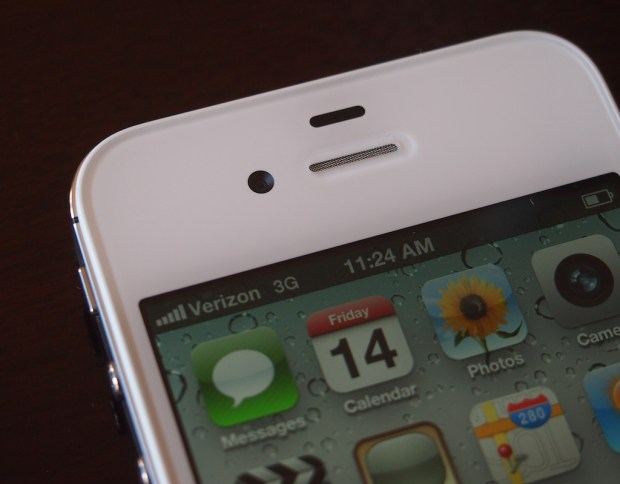 iPhone 5 Release Date Pegged for Fall 2012