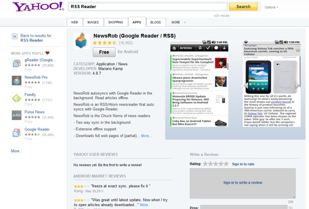 Yahoo App Search Product Page