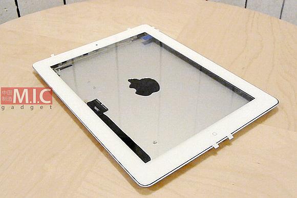 iPad 3 or iPad HD