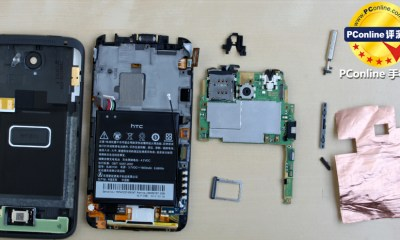 HTC One X Teardown