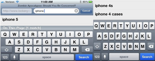 iPhone Landscape Keyboard