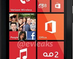Nokia Atlas