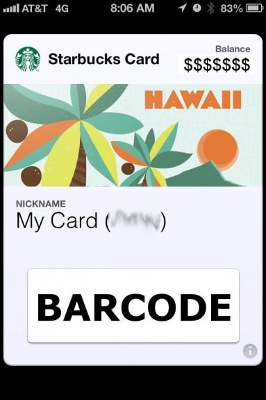 StarbucksPassbookPass