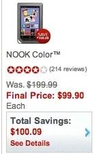 Black Friday Nook Deals 2012 Staples