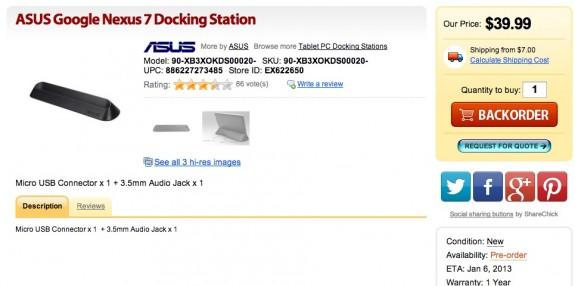 Nexus 7 dock pre-order Jan 2013