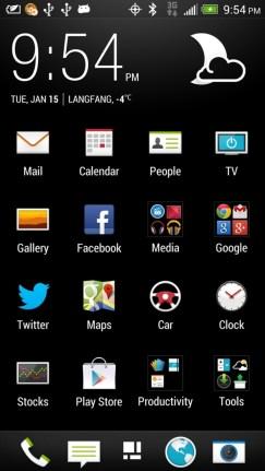 HTC Sense 5 2