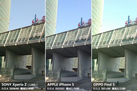 Xperia-Z_Oppo_iPhone_1-575x38311